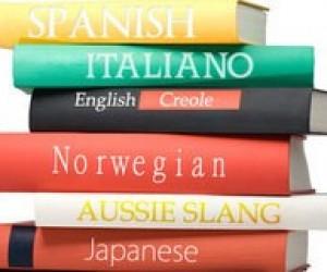 Ефективність вивчення іноземних мов