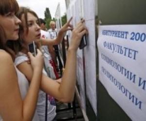До 1 листопада вузи мають затвердити нові правила прийому абітурієнтів