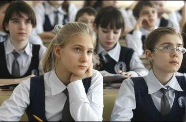 Нова концепція старшої ланки середньої освіти