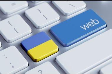 Триває реєстрація на безкоштовні курси в ІТ сфері
