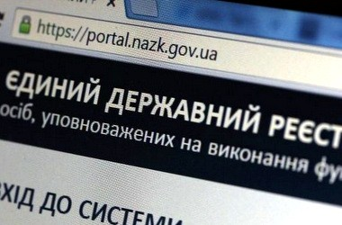 Директори шкіл не подаватимуть е-декларації