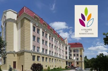 МІМ-Київ посіла перше місце серед бізнес-шкіл України