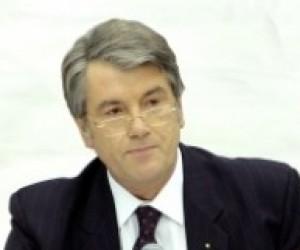 Ющенко просить уряд вжити заходів для належного розвитку вищої освіти