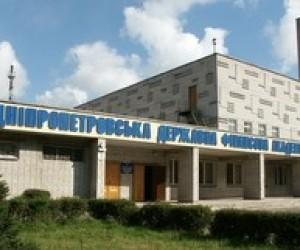 Дніпропетровська державна фінакадемія проводить день відкритих дверей
