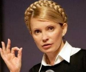 Тимошенко: Студенти не будуть вчитися по суботах