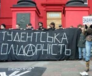 """Студенти протестують проти """"репресивної"""" системи освіти"""