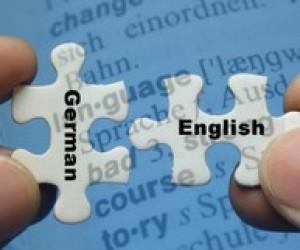Словниковий мінімум іноземної мови
