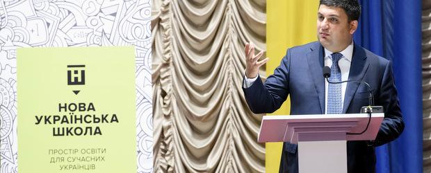 http://osvita.ua/doc/images/news/569/56914/1769-001_1.jpg