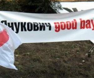 Сумські студенти провели пікет проти Віктора Януковича