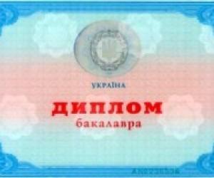 Українські дипломи визнаватимуть у Литві