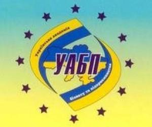Випускникам Української академії бізнесу і підприємництва не видають дипломи