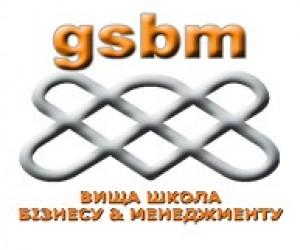 МВА National от gsbm
