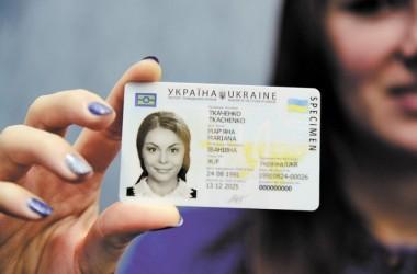 Для участі у ЗНО випускникам необхідно мати паспорт