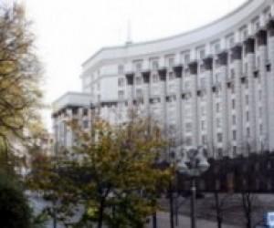 Відбудеться перше засідання Всеукраїнської студентської ради при Кабміні