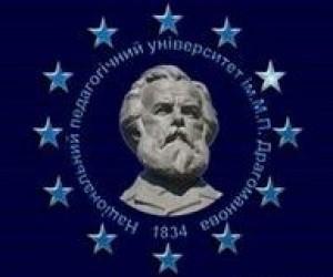Педагогічний університет ім. Драгоманова святкує 175-річчя