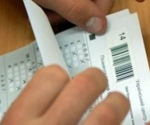 Антимонопольний комітет перевірить реальну вартість пробного тестування