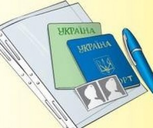 15 грудня розпочинається реєстрація на тестування 2010 року