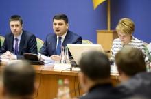 http://osvita.ua/doc/images/news/590/59051/3398-001_m.jpg
