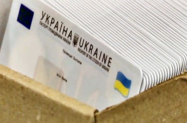 МОН вкотре нагадує учням і студентам про паспорт