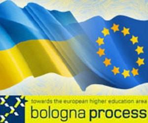 Соціологічні аспекти Болонського процесу