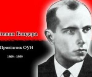 Перший урок у західних школах буде присвячено Степану Бандері