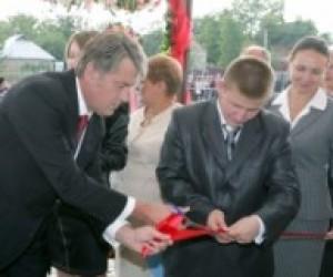 Віктор Ющенко: ми високо тримаємо планку народної освіти