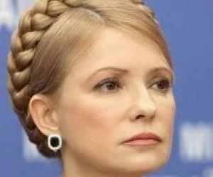 Тимошенко: студентська громада має обрати Міністра молоді та спорту