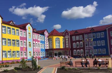 Про порядок створення опорної школи