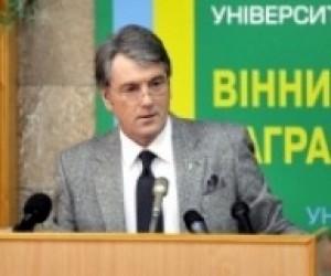 В.Ющенко наголошує на перспективності освіти аграрного спрямування
