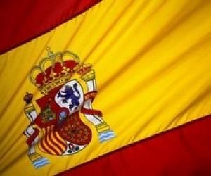 Вивчення іспанської мови: актуальні поради