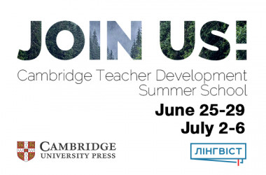 Cambridge Teacher Development Summer School чекає на вас