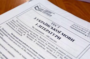 Поріг тесту ЗНО з української мови склав23 тестових бали