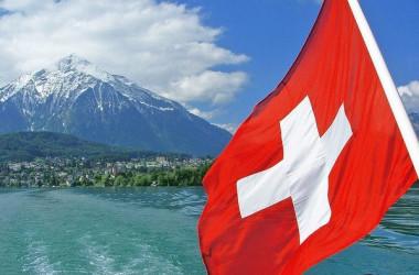 Стипендії уряду Швейцарії для науковців