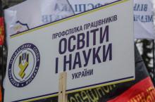 http://osvita.ua/doc/images/news/619/61963/5645-001_m.jpg