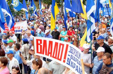 Освітня профспілка до уряду: в колективах зріє невдоволення