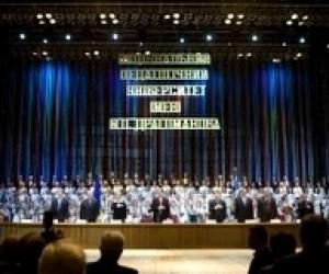 Ющенко: Майбутнє України залежить від учителя