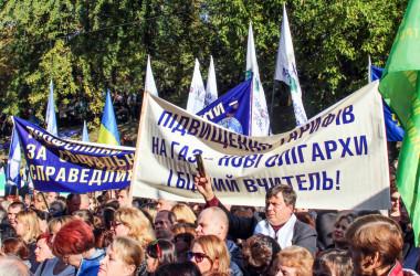Освітяни у Києві вимагали підвищення зарплат