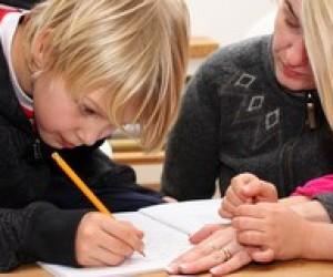 Вивчення словникових слів із використанням інтерактивних технологій навчання