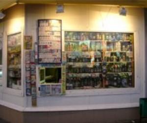 ВР заборонила вживання слабоалкогольних напоїв у навчальних закладах