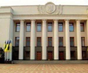 Парламент не підтримав законопроект про зовнішнє незалежне оцінювання
