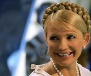 Тимошенко презентувала своє бачення розвитку молодіжної політики