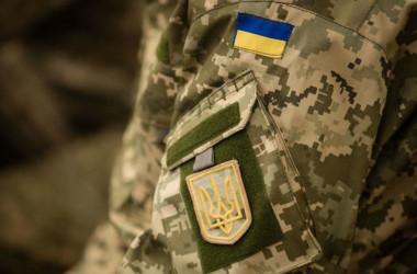 10 жовтня в Україні відбудеться «Урок мужності»