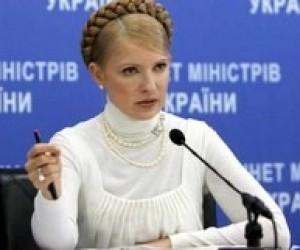 Тимошенко доручила проконтролювати виплату надбавок вчителям