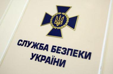 Київські чиновники розкрадали кошти спортивних шкіл