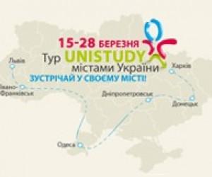 Тур Unistudy містами України - семінари про навчання за кордоном