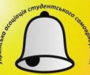 Нові законодавчі ініціативи та Болонський процес в освітньому просторі