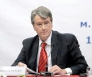 Ющенко доручив покращити вивчення української в навчальних закладах