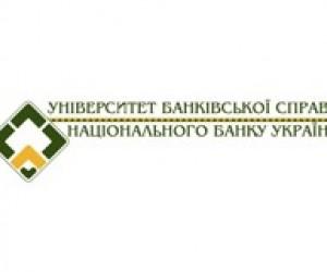 Університет банківської справи НБУ нагородили золотою медаллю