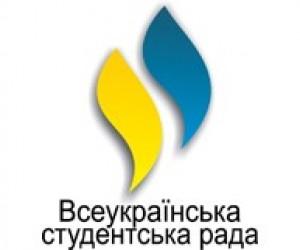 ВСР: Новий уряд має захищати інтереси студентів