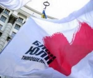 БЮТ вимагатиме відставки Дмитра Табачника